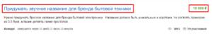 нейминг заработок на  FL.ru
