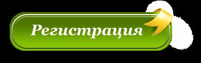 Регистрация на биржа Text.ru