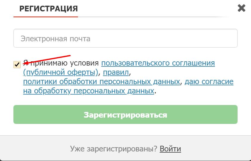 Биржа Text.ru регистрация