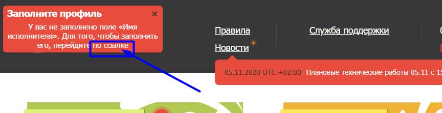 Биржа Text.ru профиль
