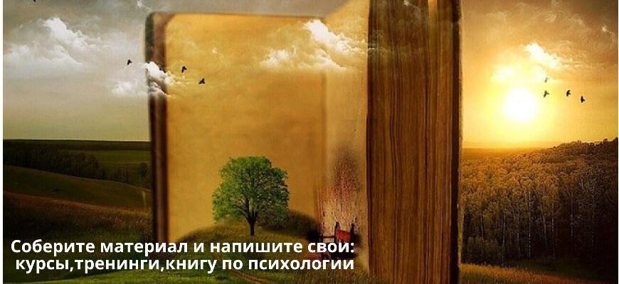 Книга.Инфопродукты.