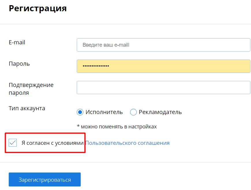 регистрация на ВК таргет