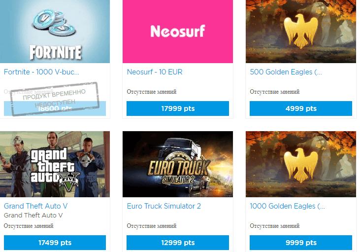За какие игры платят реальные деньги-геймкит